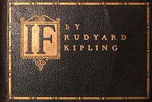 220px-kipling_if_doubleday_1910